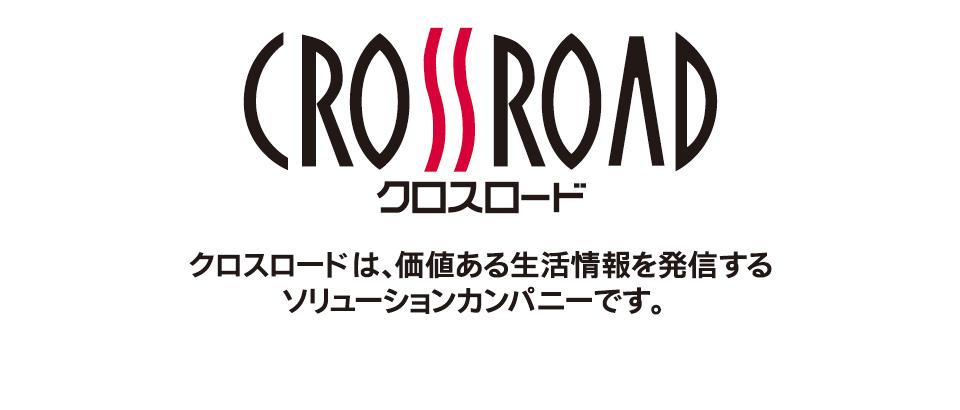 株式 会社 クロス ロード